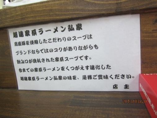 hiroya17.jpg