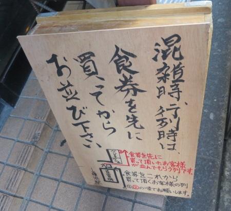hm-miso1.jpg