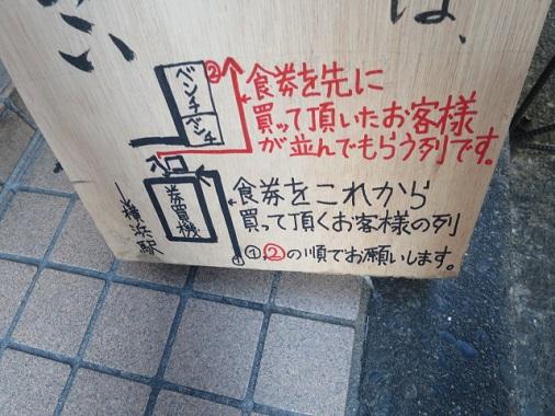 hm-miso2.jpg