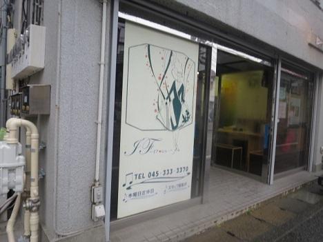 hr-kuro3.jpg