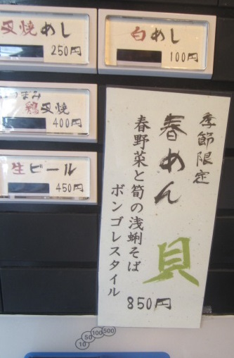ht-haru3.jpg