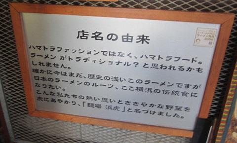 ht-haru5.jpg