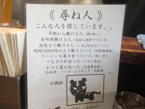 ht-haru7.jpg