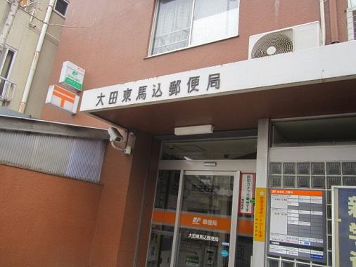 izumiya1.jpg