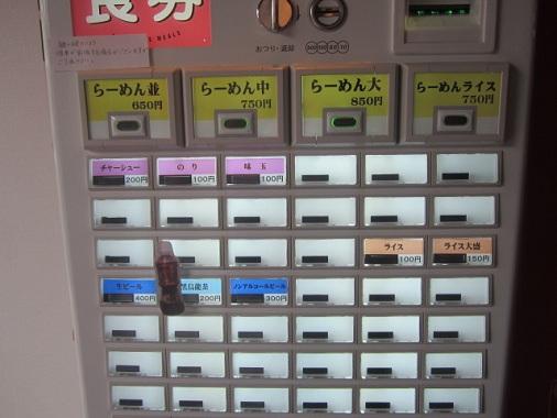 izumiya3.jpg