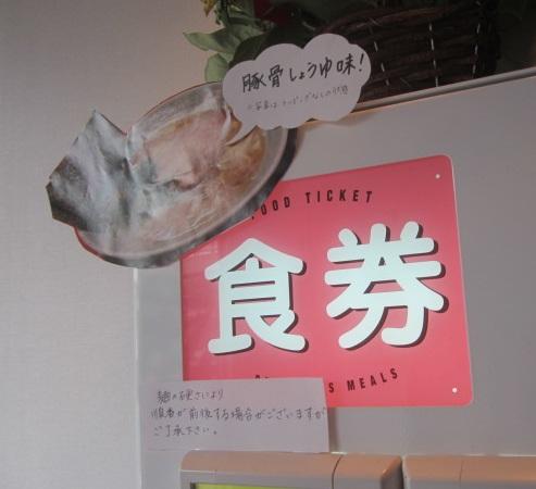izumiya5.jpg