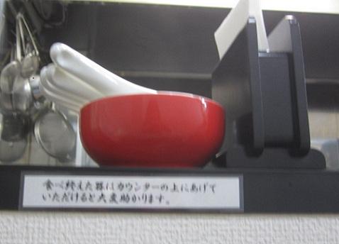 jksm-sin38.jpg