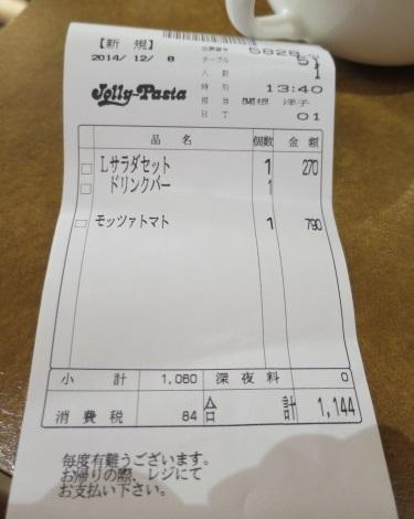 jp-t16.jpg
