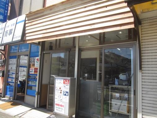 js-suzuki1.jpg