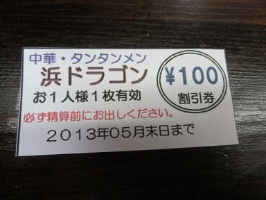 kaisen-t5.jpg