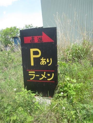 komoriku48.jpg