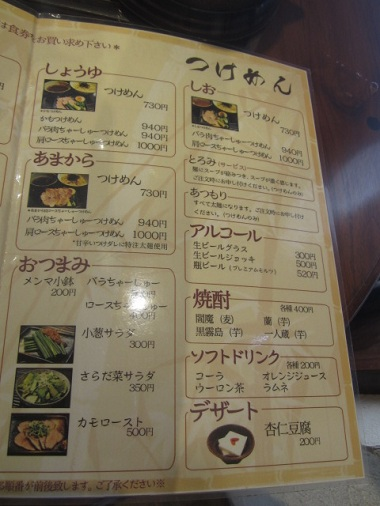 r-tamashii10.jpg