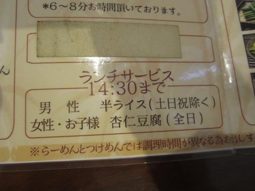 r-tamashii11.jpg
