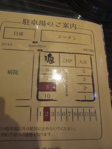 r-tamashii12.jpg