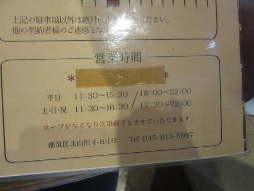 r-tamashii13.jpg