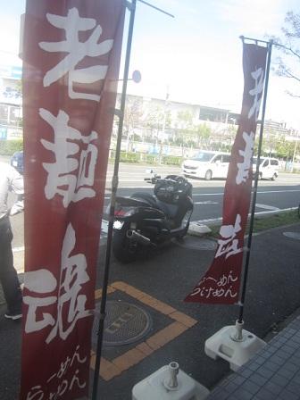r-tamashii27.jpg