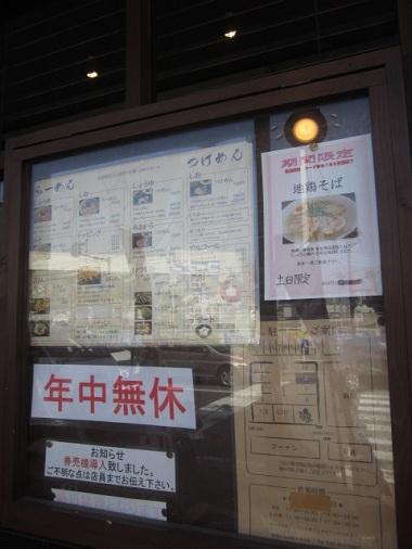 r-tamashii3.jpg