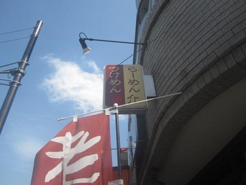 r-tamashii30.jpg