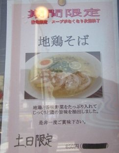 r-tamashii4.jpg
