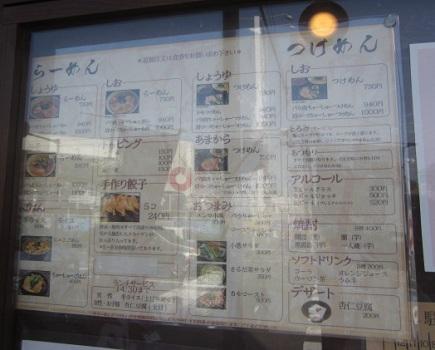 r-tamashii5.jpg