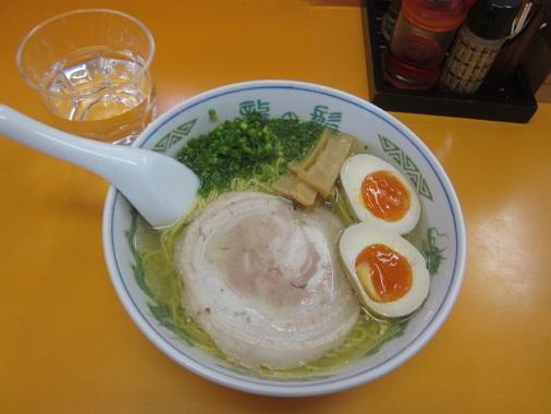ryunohige12.jpg