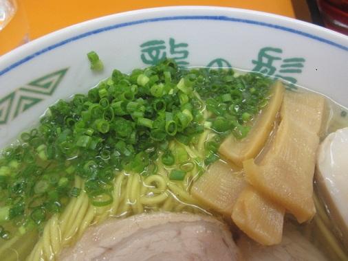 ryunohige21.jpg