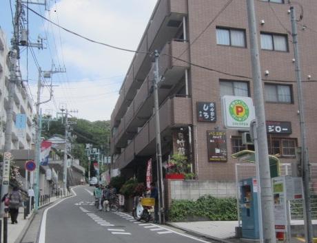 sc-hanjiro1.jpg