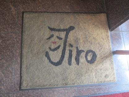 sc-hanjiro12.jpg