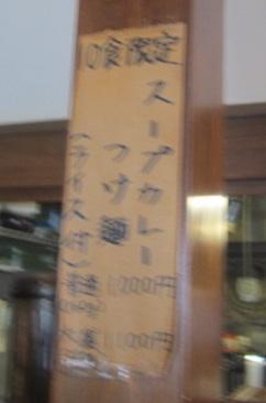 sc-hanjiro16.jpg