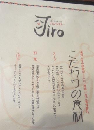 sc-hanjiro19.jpg