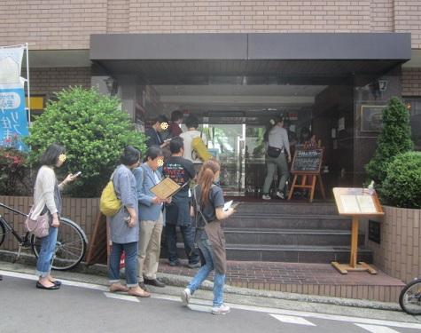 sc-hanjiro2.jpg