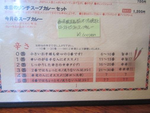sc-hanjiro23.jpg