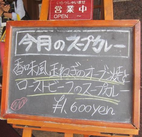 sc-hanjiro3.jpg