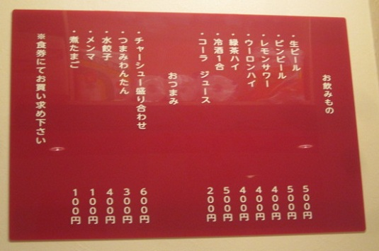 scs-koryu10.jpg