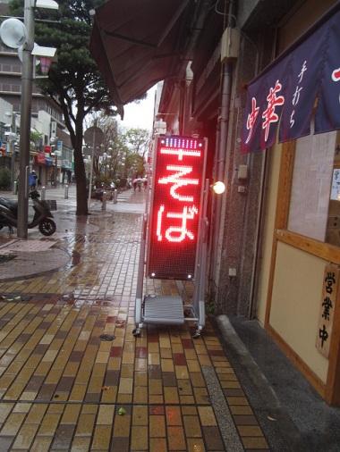 scs-koryu5.jpg