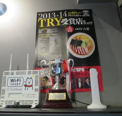 ss-yakumo10.jpg