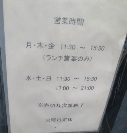 ss-yakumo33.jpg