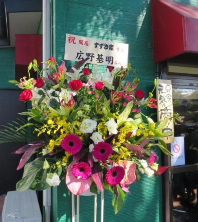 suzukiya-sn2.jpg