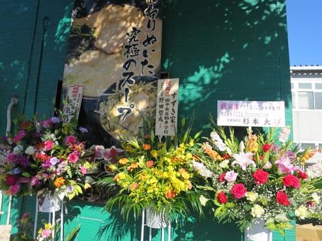 suzukiya-sn4.jpg