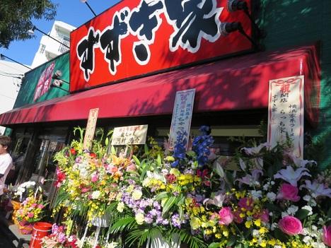 suzukiya-sn5.jpg