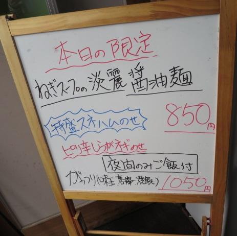toku-sn2.jpg