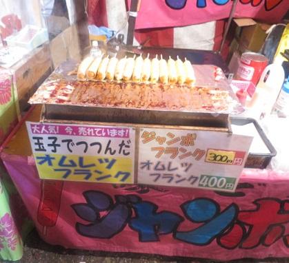 torinoichi10.jpg