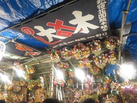 torinoichi22.jpg