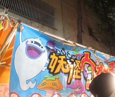 torinoichi8.jpg