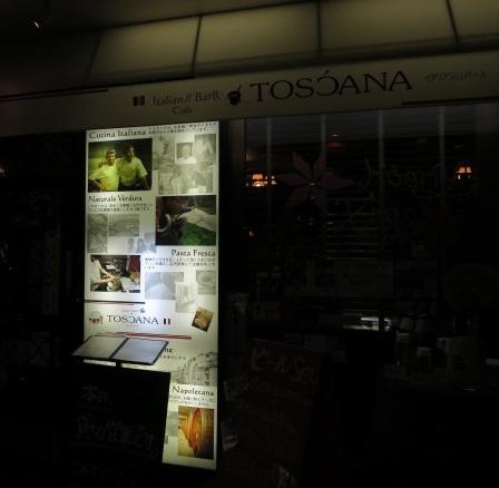 toscana2.jpg