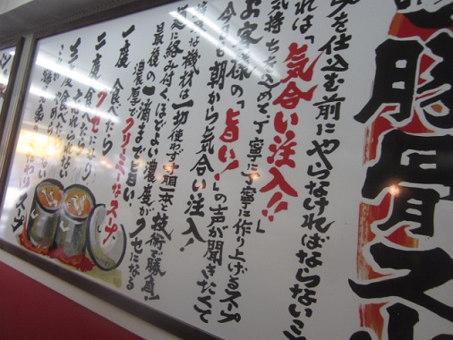 y-tsurumiya13.jpg