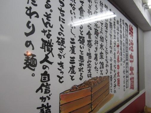 y-tsurumiya14.jpg