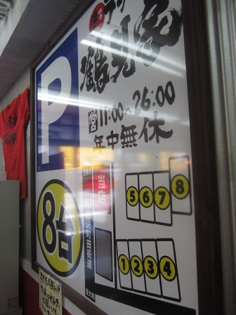 y-tsurumiya17.jpg
