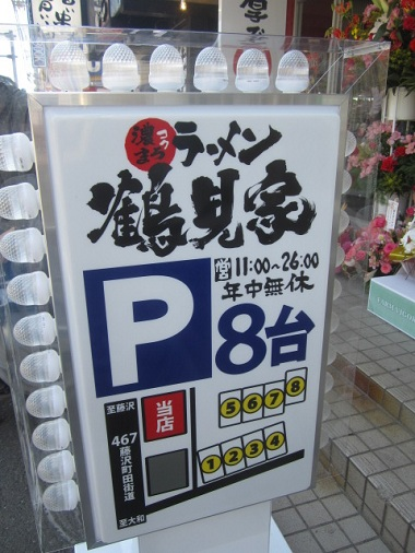y-tsurumiya2.jpg