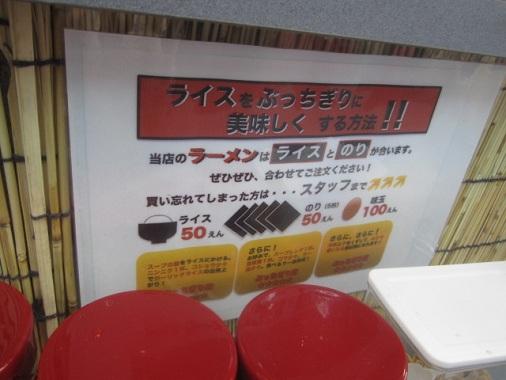 y-tsurumiya20.jpg